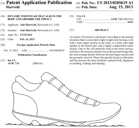 Resilic patent application